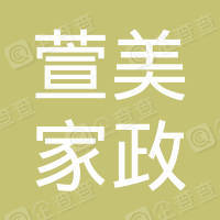 西安萱美家政服务有限公司