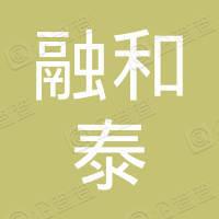 西安融昭律师事务所有限公司