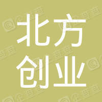 天津北方创业科技企业孵化器有限公司