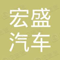 利川市宏盛汽车运输有限公司运输车(鄂Q24295)