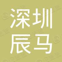 深圳太奇装修有限公司