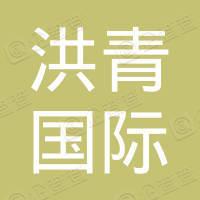 广州乐腾科技文化传媒有限公司