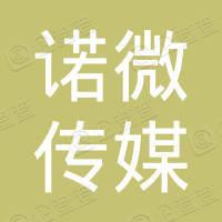 广汇国际汽车贸易有限责任公司