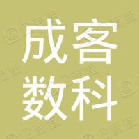 深圳脉田科技有限公司