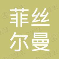 西安语馨生物科技有限责任公司