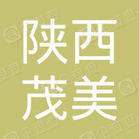 陕西茂美园林景观工程有限公司