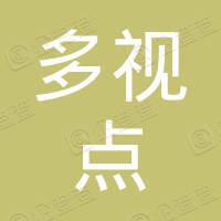 郑州市中原区多视点健视服务中心