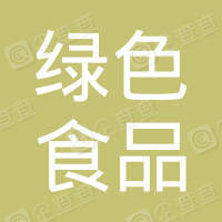 中国绿色食品有限公司