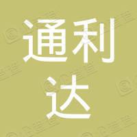 深圳市米家装饰有限公司