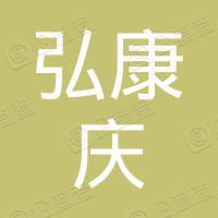 霸州市弘康庆播种机配件有限公司