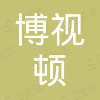 神木县博视顿视力提升中心