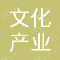 铁岭文化产业集团开原大戏院有限公司