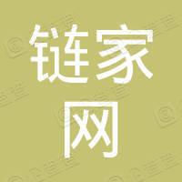 链家网文化传媒(北京)有限公司