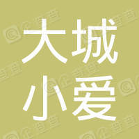 江苏大城小爱餐饮管理有限公司常州新北万达店