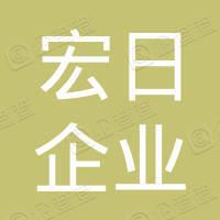 宁波新金和投资有限公司