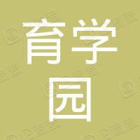 崔玉涛投资管理(上海)有限公司