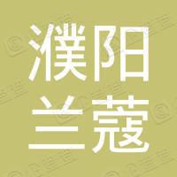 濮阳市黄河路百姓生活购物广场兰蔻化妆品专柜