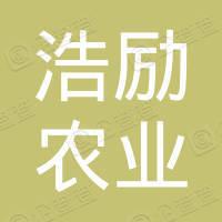 魏县恒星冷藏有限公司