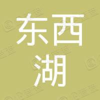 武汉东西湖供电公司