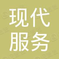 甘肃省现代服务业创业投资基金有限公司