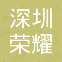 深圳市新画面网络科技有限公司