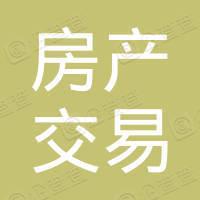 苏州市吴江区房产交易中心