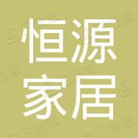爱敬(佛山)涂料有限公司