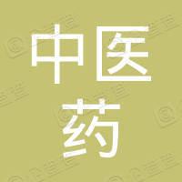 天津中医药大学资产经营有限公司