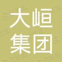 大峘集团溧阳冶金工程技术有限公司