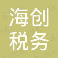 杭州爱尙家房地产开发有限公司