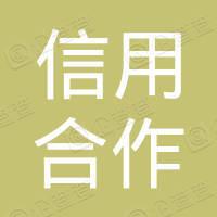 洪泽县农村信用合作联社
