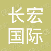 舟山长宏国际船舶修造有限公司