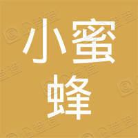 重庆小蜜蜂软件有限公司