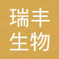 济南海氏生物科技有限公司