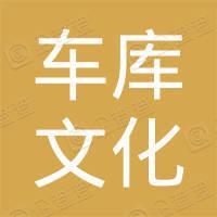 内蒙古知本科技集团股份公司