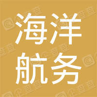 江苏海洋航务打捞有限公司