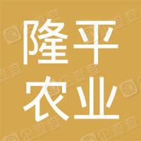 长沙隆平农业小额贷款有限公司