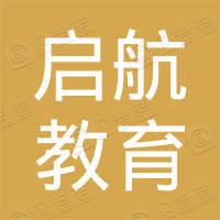 镇江海文考研培训有限公司