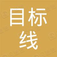 北京融合通商网络科技有限公司