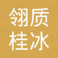 青白江翎质桂冰广告设计服务部