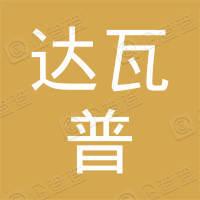 昂仁县达瓦普赤茶馆