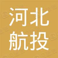 河北太行咏爽饮品有限公司