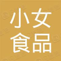 南部县长坪镇小女食品店