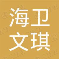 广饶县稻庄镇海卫文琪超市