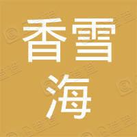 苏州香雪海电器公司