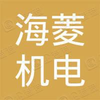 溧阳申菱电梯工程有限公司