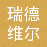 天津市艾克仕健身服务有限责任公司