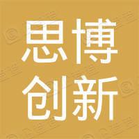 北京六西格玛技术培训有限公司