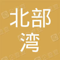广西北部湾人力资源服务有限公司