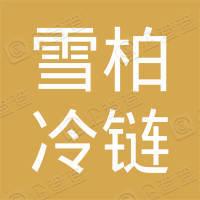 厦门江铃陆风汽车销售服务有限公司